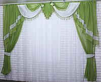 Комплект ламбрекен со шторами на карниз 3м*2,4м. №28. Цвет оливковый с белым. У