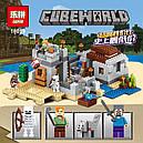 """Конструктор Lepin 18019 ( Lego Minecraft 21121) """"Пустынная станция"""" 531 деталь. , фото 3"""