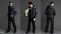 Костюм мужской горно-лыжный плащевка+200 синтепон 48,50,52,54, фото 1