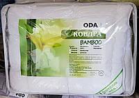 Одеяло ОДА бамбуковое волокно полуторное 155х210см