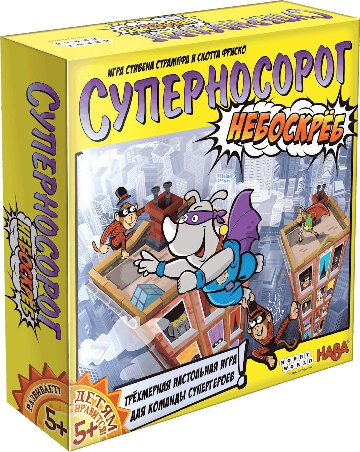 Суперносорог Небоскреб настольная игра