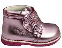 Ботинки 95GONKA р. 19, 20 Розовые