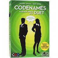 Кодовые имена Дуэт (Codenames Duet) настольная игра