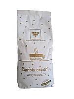 """Кофе в зернах """"Vencedor"""" 100% Arabica BARISTA EXPERTA, 1kg"""