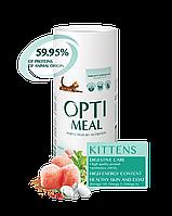 Корм opti meal(оптимил) для котят курица 4кг