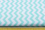 Ткань с мятным зигзагом № 45, плотность 135 г/м.кв., фото 2