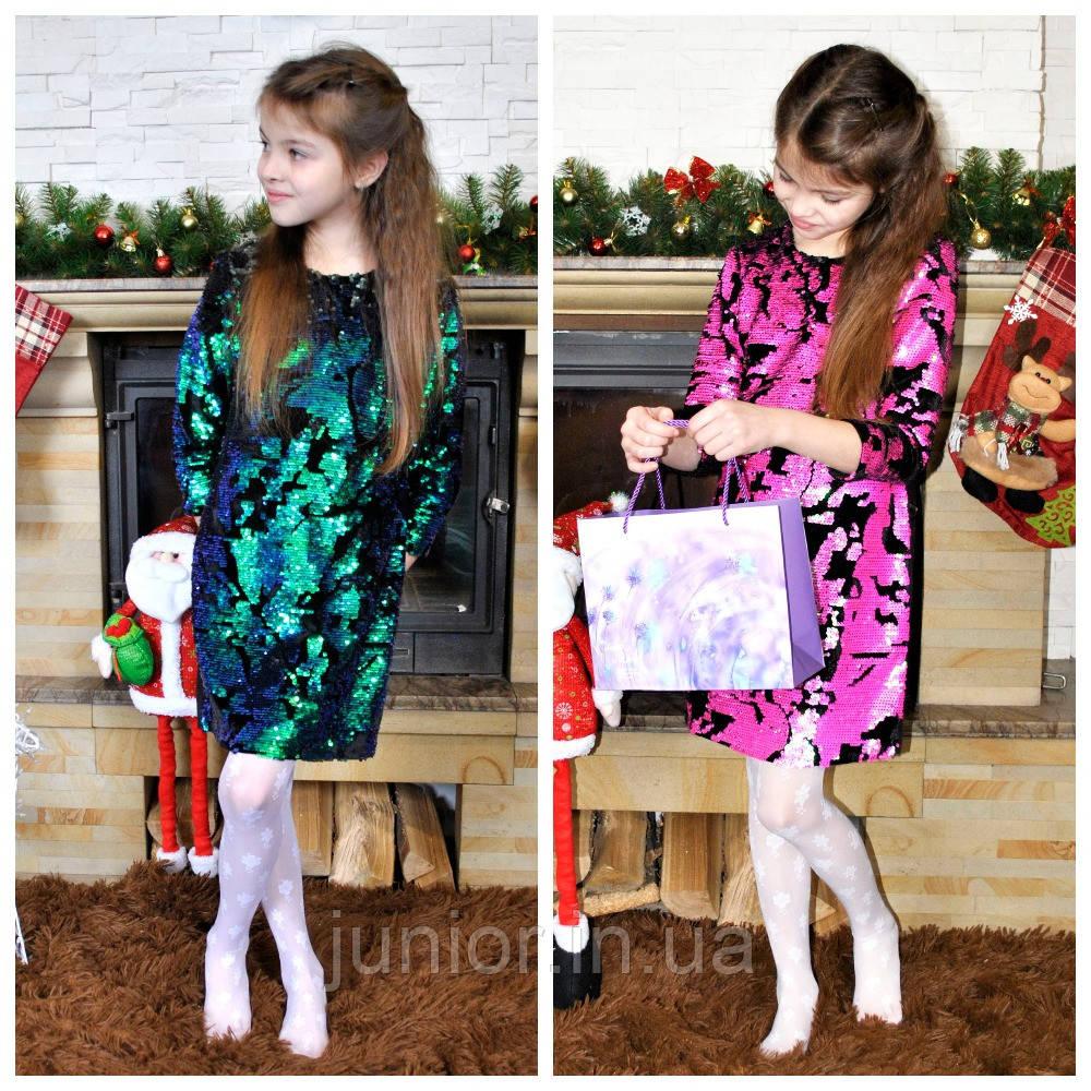 b5c5542c8c4 Нарядное платье с двусторонними пайетками для девочки.  продажа ...