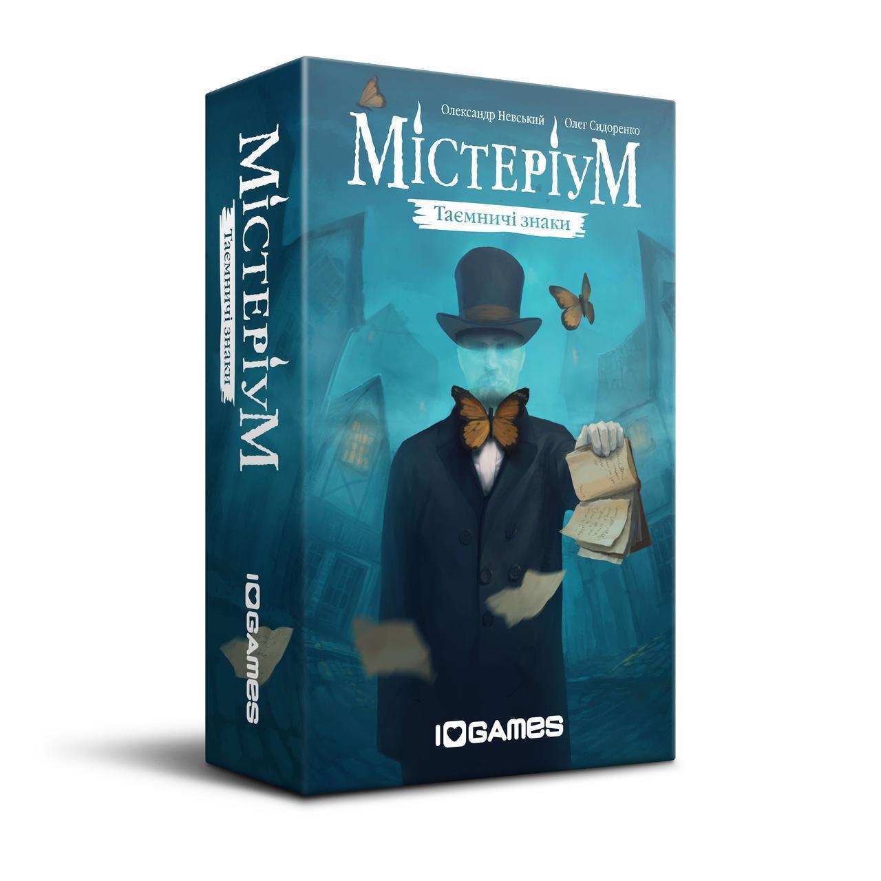Мистериум: Тайные знаки настольная игра