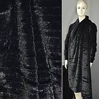 Мех искусственный черный коротковорсовый с полоской ш.180 (21554.002)