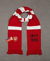 Шарф футбольный Арсенал (красный)