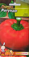 Семена Перец Ратунда красный круглый сладкий - 0,2 г  ТМ Весна