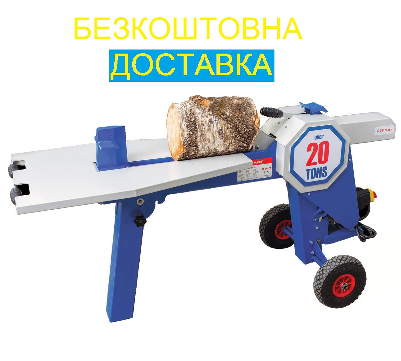 Дровокол Белмаш LSE-500