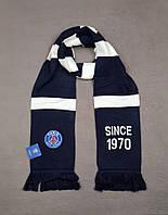Футбольный шарф ПСЖ темно-синий