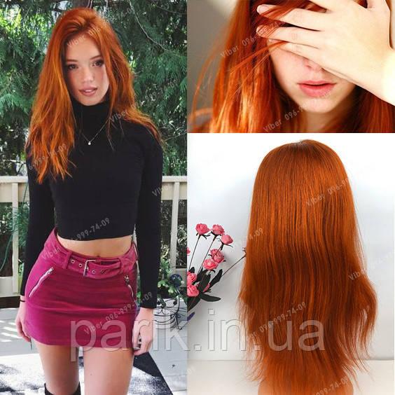 Парик рыжий длинный🔥 ровный из натуральных волос