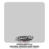 15 ml Eternal Grey 20 [Neutral Gray]
