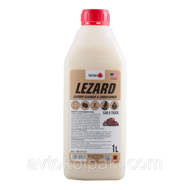 Очиститель и кондиционер кожи NOWAX LEZARD 1л