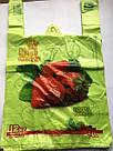 """Пакет полиэтиленовый майка """"Клубничка"""" 300*450 мм , 250 шт, фото 2"""