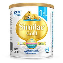 Сухая молочная смесь Similac ( Симилак ) Gold 1 400 г