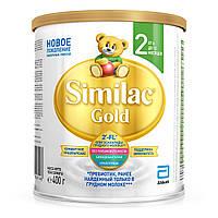 Сухая молочная смесь Similac ( Симилак ) Gold 2 400 г