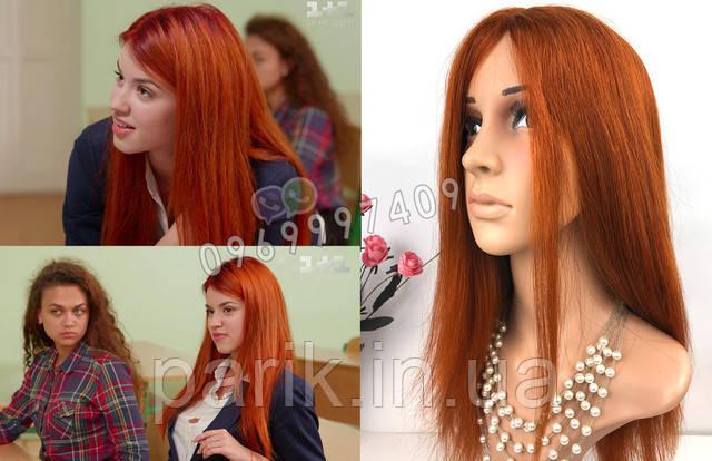 парик рыжий длинный купить 3
