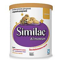 Сухая смесь Similac ( Симилак ) Alimentum лечебная, 400 г