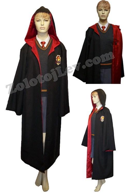 Мантия Гарри Поттера для взрослого, размер S