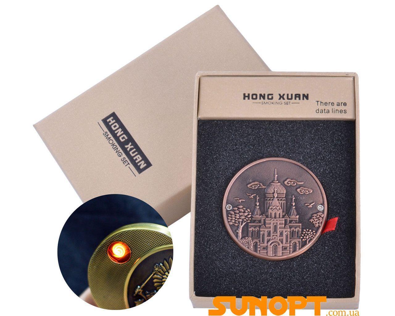 USB зажигалка монета №4362-1