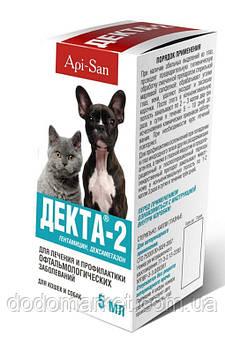 Декта-2 капли глазные для собак и кошек 5 мл