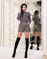 Женские шорты с высокой талией для стройных, фото 1