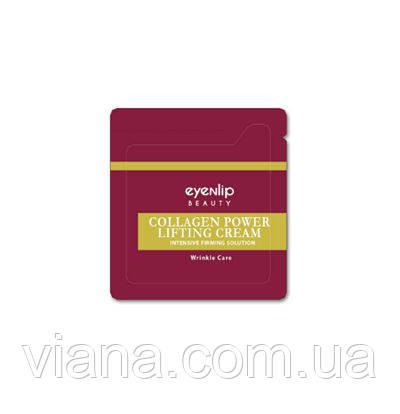 Коллагеновый лифтинг-крем EYENLIP Collagen Power Lifting Cream пробник