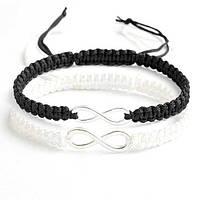Парные браслеты - Бескрайность (Черный с белым)