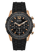 Мужские наручные часы Guess W0864G2