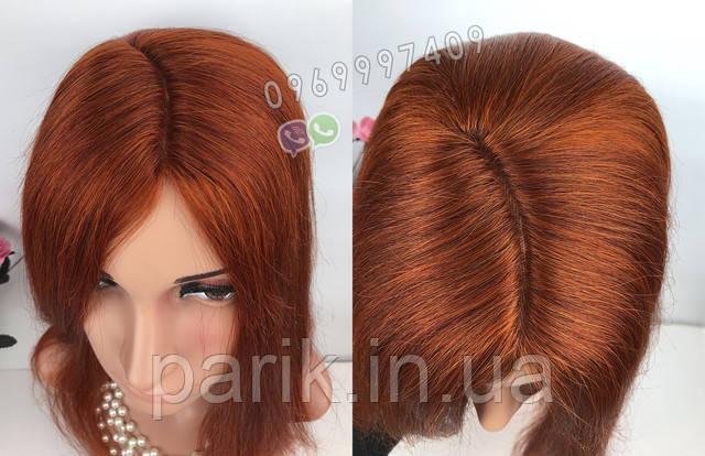 купить медный парик из натуральных волос