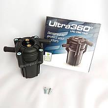 Фильтр паровой фазы газовый ALEX Ultra 360º Ø12хØ12 (с отстойником)