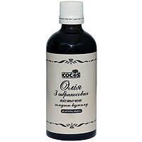 Косметична олія Cocos з Абрикосових кісточок натуральна холодного віджиму 50 мл