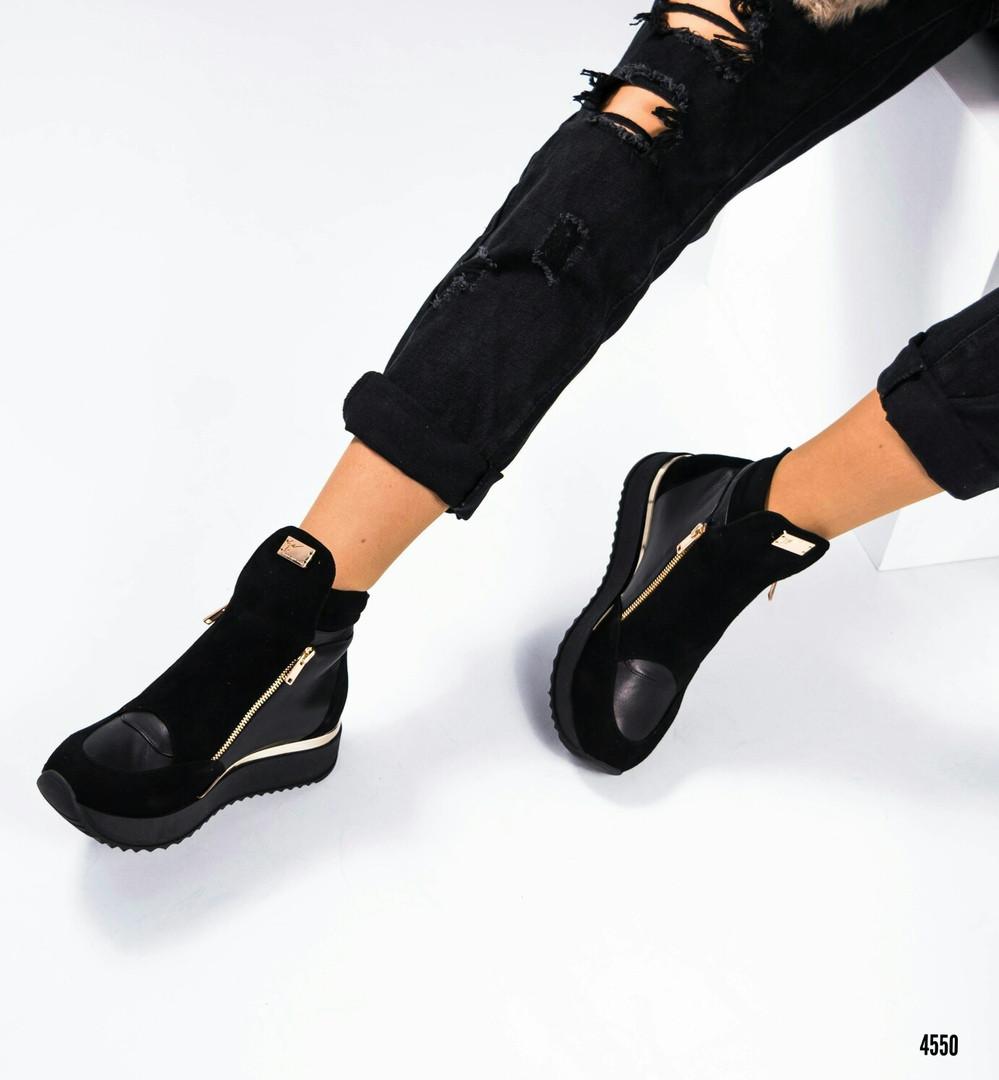 Стильные женские сникерсы черные