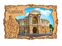 Деревянный магнит, магнит на холодильник Одесса, фото 1