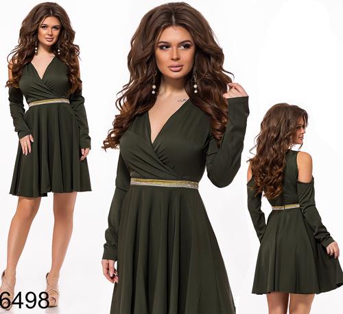 a92378336ed Купить Вечернее платье с длинным рукавом (фуксия) 826497 Украина ...