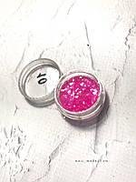 Декор  для ногтей (кружочками) розовый