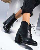 Ботиночки женские на толстом каблуке черные, фото 1