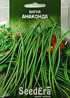 Фасоль китайская Вигна Анаконда 10 гр