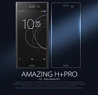 Защитное стекло Nillkin Anti-Explosion Glass (H+ PRO) (з края) для Sony Xperia XZ1 / XZ1 Dual
