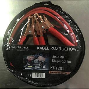 Кабели стартера Kraft Dele KD1281, фото 2