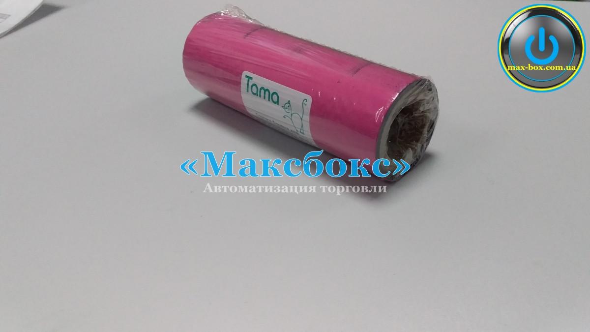 Риббон WAX/Resin  RF45  64mm x 300m супер премиум