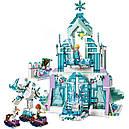 Конструктор Lepin 25002 (LEGO Disney Princess 41148) Волшебный ледяной замок Эльзы 731 дет, , фото 4