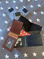 12ab0500c0a8 440UAH. 440 грн. Зажим-портмоне из натуральной итальянской кожи бренда GP.  Чат с продавцом
