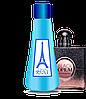 Reni наливная парфюмерия  475 версия Black Opium Yves Saint Laurent