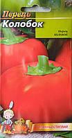 Семена Перец Колобок круглый красный сладкий - 0,2 г ТМ Весна