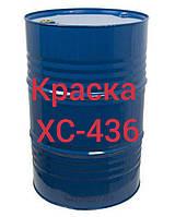 Эмаль ХС-436 для защиты от коррозии района ПВЛ и подводной части корпусов судов, фото 1