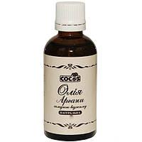 Косметическое масло Cocos Арганы натуральное холодного отжима 30 мл